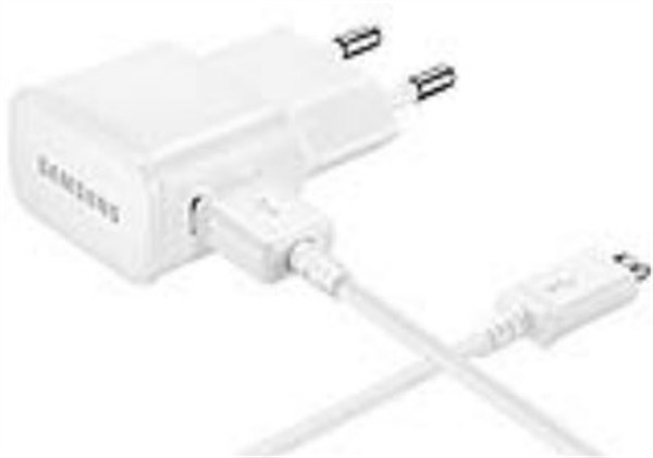 Samsung Fast Travel Charger White