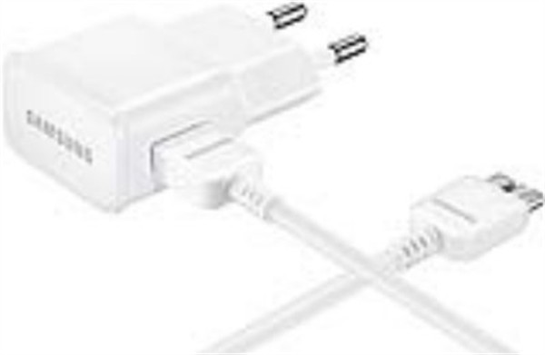 Samsung Travel Charger Micro Usb White
